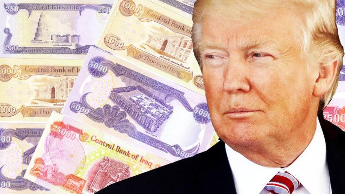 iraqui money