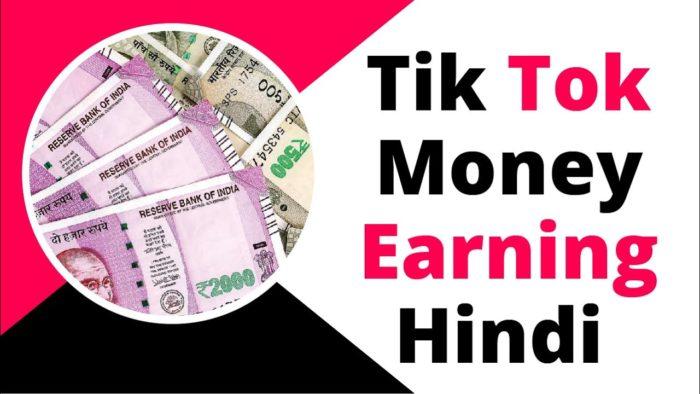 tiktok money counter